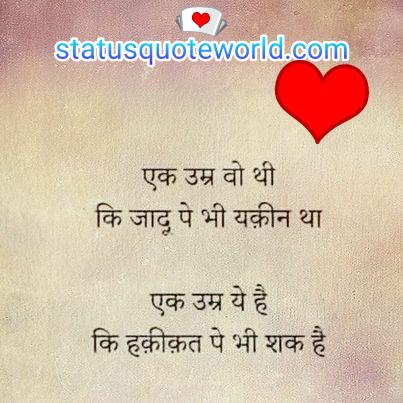 61+whatsapp attitude status,whatsapp status in hindi   statusquoteworld.com