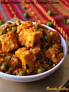 Matar Paneer, Peas And Paneer Curry