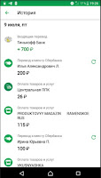Пруф МММ-2021 платит