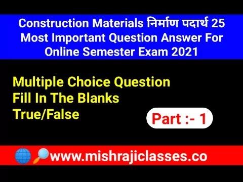 Construction Materials important mcq Question answer pdf