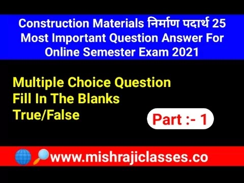 Construction Materials निर्माण पदार्थ 25 Most Important Question Part 1