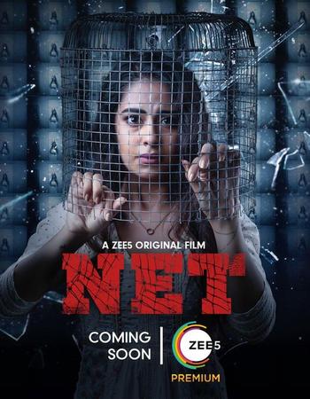 Net (2021) HDRip Dual Audio [Hindi - Telugu] Movie Download - KatmovieHD