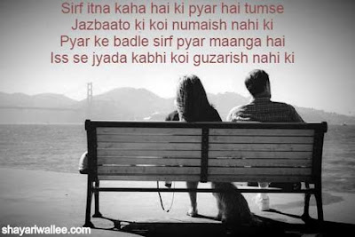 love msg for gf in hindi