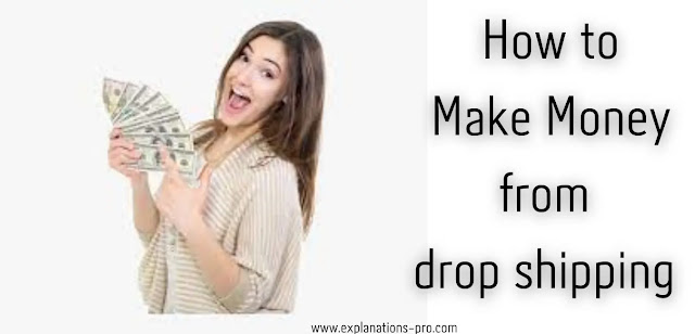 Make Money from drop shipping