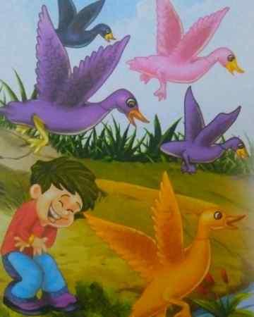 Amazing Hindi Story with Images