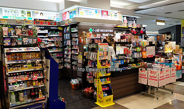 Pharmacy Narita Airport