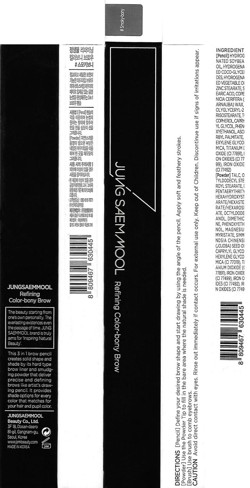 lavlilacs JUNGSAEMMOOL Refining Color-bony Brow - Smoky Bony packaging