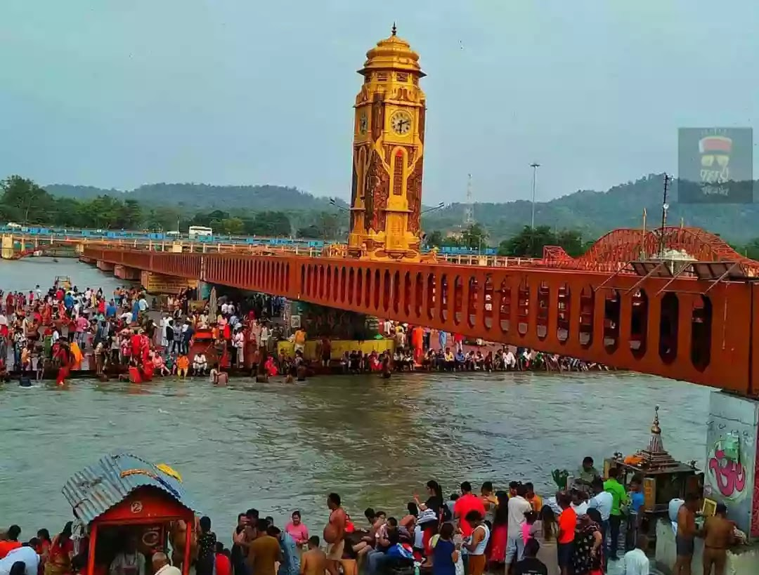 Haridwar Quotes in Hindi | Haridwar Slogan in Hindi