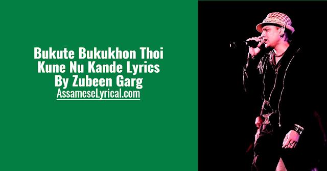 Bukute Bukukhon Thoi Kune Nu Kande Lyrics