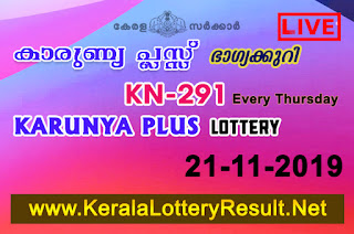 kerala lottery kl result, yesterday  lottery results, lotteries results, keralalotteries, kerala lottery, keralalotteryresult, kerala lottery result, kerala lottery result live, kerala lottery today, kerala lottery result today, kerala lottery results today, today kerala lottery result, Karunya Plus lottery results, kerala lottery result today Karunya Plus, Karunya Plus lottery result, kerala lottery result Karunya Plus today, kerala lottery Karunya Plus today result, Karunya Plus kerala lottery result, live Karunya Plus lottery KN-291, kerala lottery result 21.11.2019 Karunya Plus KN 291 21 November 2019 result, 21 11 2019, kerala lottery result 21-11-2019, Karunya Plus lottery KN 291 results 21-11-2019, 21/11/2019 kerala lottery today result Karunya Plus, 21/9/2019 Karunya Plus lottery KN-291, Karunya Plus 21.11.2019, 21.11.2019 lottery results, kerala lottery result November 21 2019, kerala lottery results 21th November 2019, 21.11.2019 week KN-291 lottery result, 21.9.2019 Karunya Plus KN-291 Lottery Result, 21-11-2019 kerala lottery results, 21-11-2019 kerala state lottery result, 21-11-2019 KN-291, Kerala Karunya Plus Lottery Result 21/9/2019, KeralaLotteryResult.net