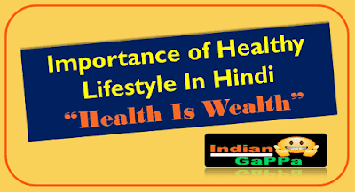 Importance-of-Healthy-Lifestyle-In-Hindi