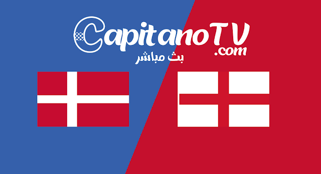 انجلترا ضد الدنمارك,مشاهدة مباراة انجلترا اليوم,بث مباشر,انجلترا و الدنمارك بث مباشر