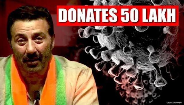 Sunny deol donates Rs 50 lakh from his MP funds for combat againist Covid 19