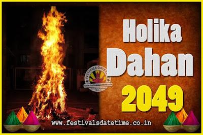 2049 Holika Dahan Puja Date & Time, 2049 Holika Dahan Calendar
