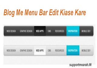 blogger me menu bar ko edit kaise karte hai