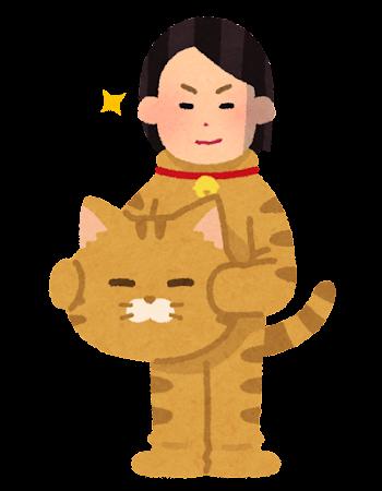 猫をかぶる人のイラスト(女性)