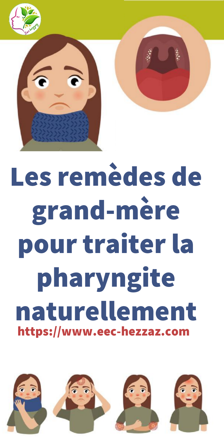 Les remèdes de grand-mère pour traiter la pharyngite naturellement