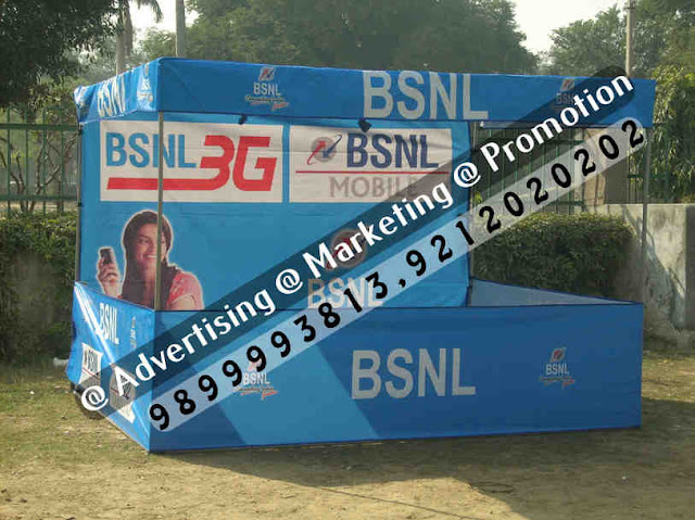 BSNL Marketing Tents Suppliers, BSNL Demo Tents Manufactures, BSNL Promotional Tent at low price, BSNL Marketing, Promotional & Advertising Umbrellas Manufacturers & Suppliers in New Delhi, Supply Pan India
