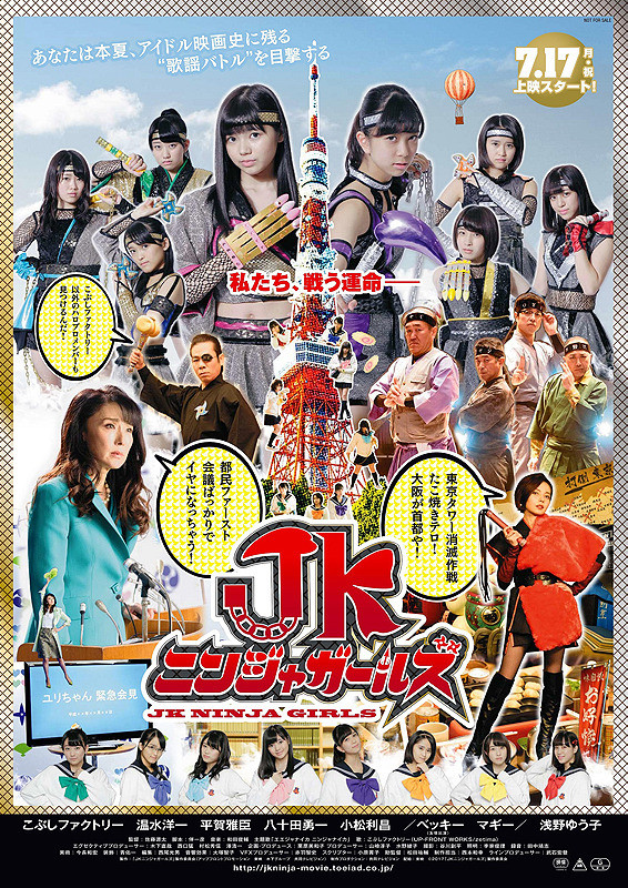 http://www.yogmovie.com/2018/02/jk-ninja-girls-jk-ninjya-garuzu-jk-2017.html