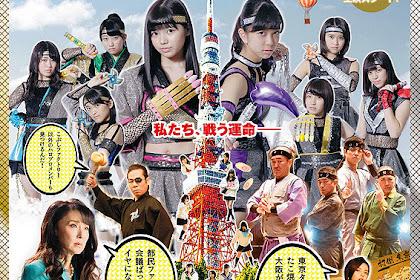 JK Ninja Girls / JK Ninjya Garuzu / JKニンジャガールズ (2017) - Japanese Movie