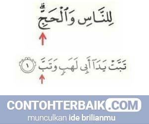 Contoh Qalqalah