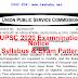 Civil Services Prelims Examination 2020 Notice   Syllabus & Exam Pattern pdf Download