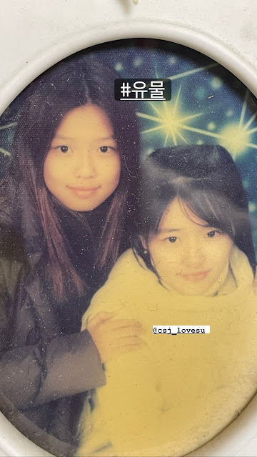 SNSD Sooyoung and Soojin
