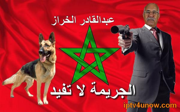 الجريمة لا تفيد عبد القادر الخراز ظابط شرطة ممتاز متقاعد Abdelkader Kharraz