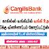 Cargills Bank - Banking Assistant - Vacancies