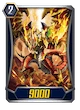 Amber Dragon G2