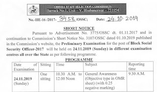 OSSC Block Social Security Officer Preliminary Question Paper – Answer Key 24/11/2019