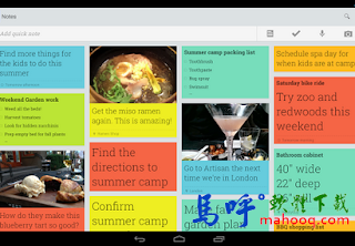 Google Keep APK / APP Download,Google Keep Android APP 下載,好用的手機便利貼 APP 軟體下載