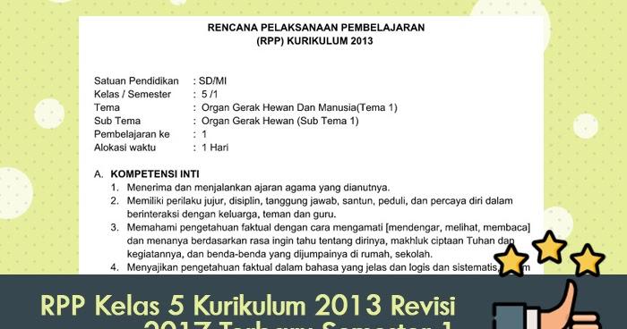 Rpp Kelas 5 Kurikulum 2013 Revisi 2017 Terbaru Semester 1 Kurikulum 2013 Revisi Baru