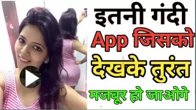 YouNow Live Stream Video Chat - Go Live App Review in Hindi