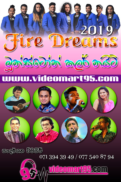 FIRE DREAMS MOONSTONE COLOR NIGHT AY MITIYAGODA 2019