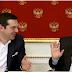 Έκκληση Tσίπρα σε Πούτιν: «Mην μπλοκάρετε THN Συμφωνία των Πρεσπών στο Συμβούλιο Ασφαλείας του ΟΗΕ»