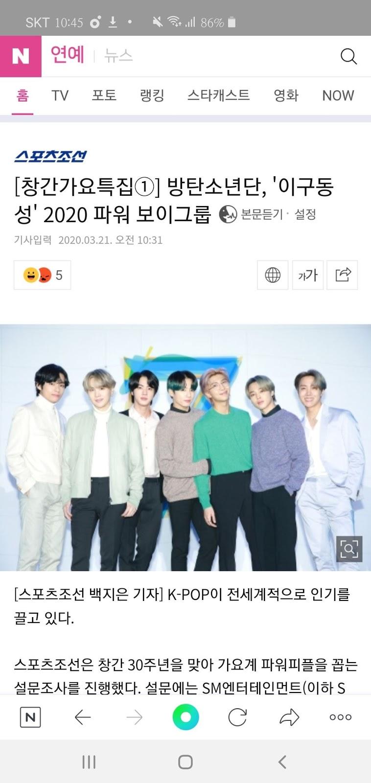 [THEQOO] 20 eğlence şirketi en iyi 10 erkek grubu, kız grubu ve solo sanatçıyı seçti