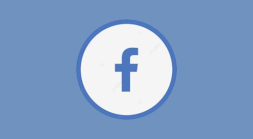 Cara Ganti Foto Profil FB Tanpa Diketahui Orang Lain