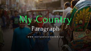 Short Paragraph on My Country Updated in 2020 | EEB