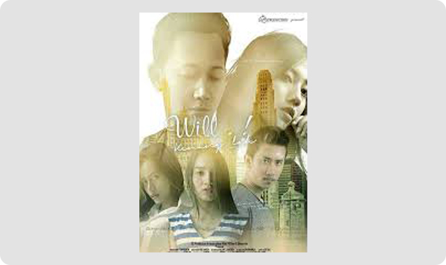 https://www.tujuweb.xyz/2019/05/download-film-will-kenanglah-full-movie.html
