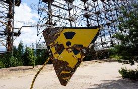 что в Северодвинске взорвался ядерный реактор?