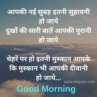 Good Morning Whatsapp Image for Girlfriend