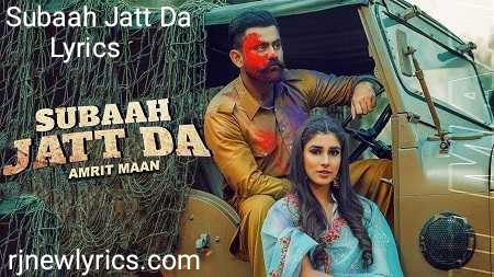 Subaah Jatt Da Lyrics Amrit Maan Ft Gurlej Akhtar Latest Punjabi Song Lyrics 2020