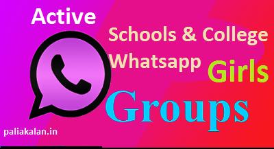 Full Active School girl whatsapp group link join 2021
