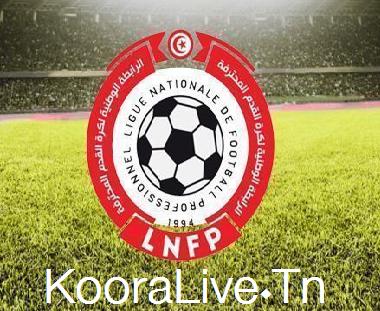 برنامج الرابطة المحترفة الأولى لكرة القدم