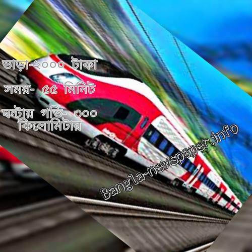 চট্টগ্রাম নিউজ, ঢাকা নিউজ, ctg news,bd news,bd job news,Chattogram news,bd news Li,bd breaking news,bd Daily news,Prothom alo,ntv news.bd news24,chattainfo24.