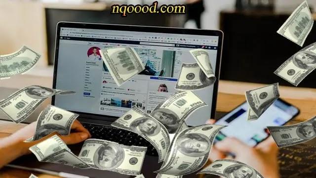 الربح من الفيسبوك، كيفية الربح من الفيسبوك، كيف تربح من الفيس بوك 100 دولار يوميا