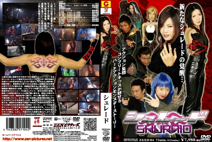 ZXXD-04 SHURAID