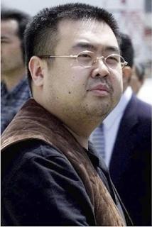Kim Jong-nam en 2001