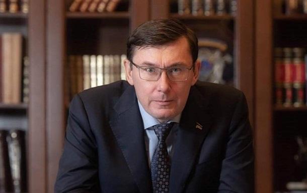 ДБР відкрило справу на Луценка за гральний бізнес